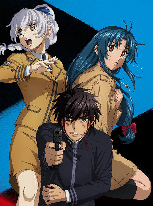 Blu-ray/DVD -TVアニメ「フルメ...